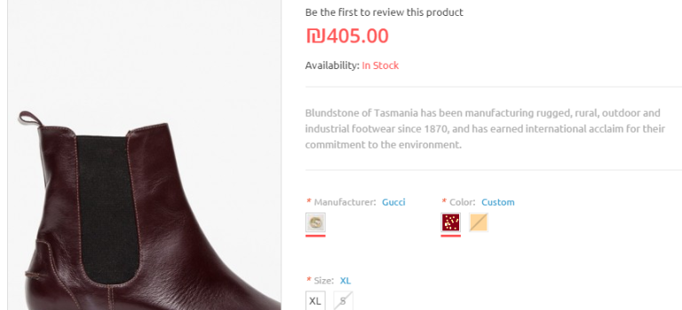 חידוש במג'נטו 1.9.1 – Product Swatch