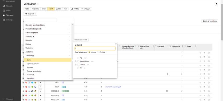 מדריך המשתמש לשימוש ב Matrica Webvisor