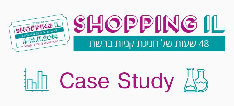 Case Study – Shopping IL איך מכינים לקוח לחגיגת מבצעים ישראלית?