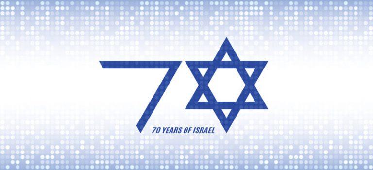 חוגגים 70 למדינה: פיתוחים ישראליים פורצי דרך בעולם ה-eCommerce